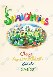 Snailympics-serie-animacion-produccion